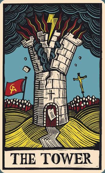 345x565-16-economist-the-tower